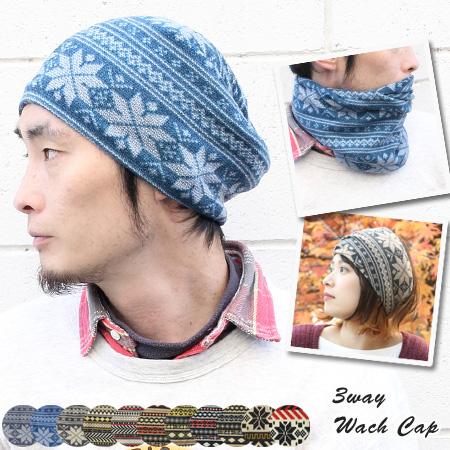 Turban bandana hairband Hat Nordic 3WAY Kamon Cap Hat knit caps mens Womens  outdoor climbing Mountain girl fashion Kamon pattern Jacquard neck warmer  ネック ... 3ebe94c3a72