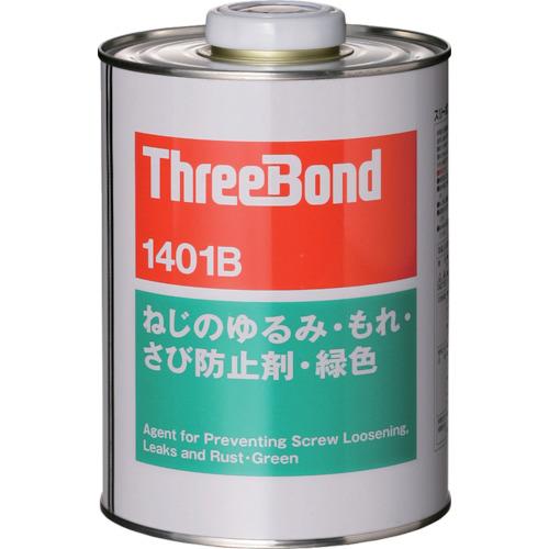 スリーボンド ネジロック TB1401B 1kg 青色