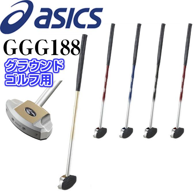【ASICS】アシックス グラウンドゴルフ ライトウエイトクラブ(一般右打者専用)GGG188