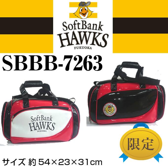【LEZAX 福岡ソフトバンクホークス】レザックス オフィシャルゴルフグッズ ボストンバッグ SBBB-7263