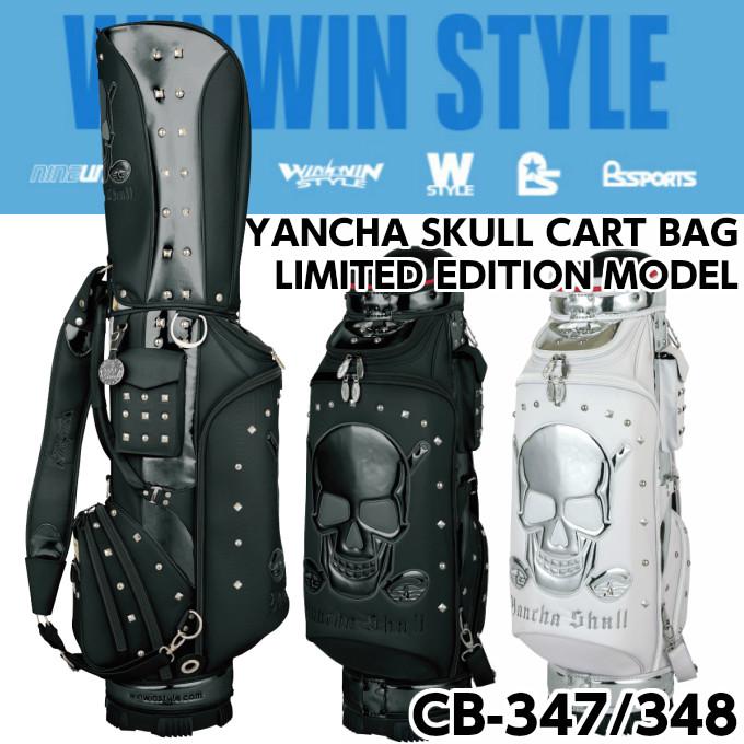 【WINWIN STYLE YANCHA SKULL】ウィンウィンスタイル ヤンチャ スカル キャディバッグ CB-347/CB-348