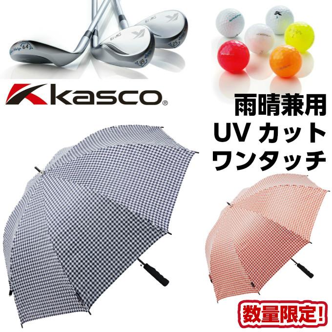 【KASCO 2018年モデル】キャスコ 千鳥 ワンタッチ傘 アンブレラ SBU-028