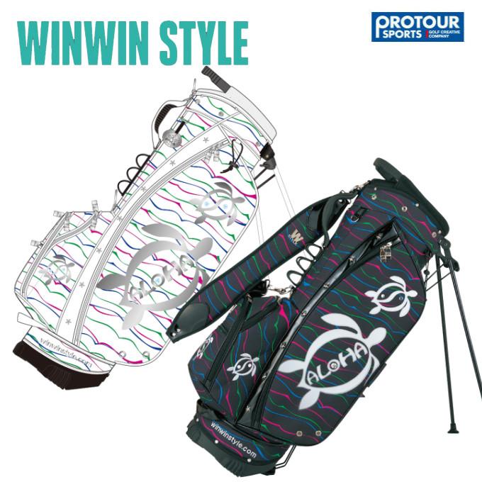 WINWIN STYLE ウィンウィンスタイル アロハ ホヌ スタンド キャディバッグ CB-927/CB-928