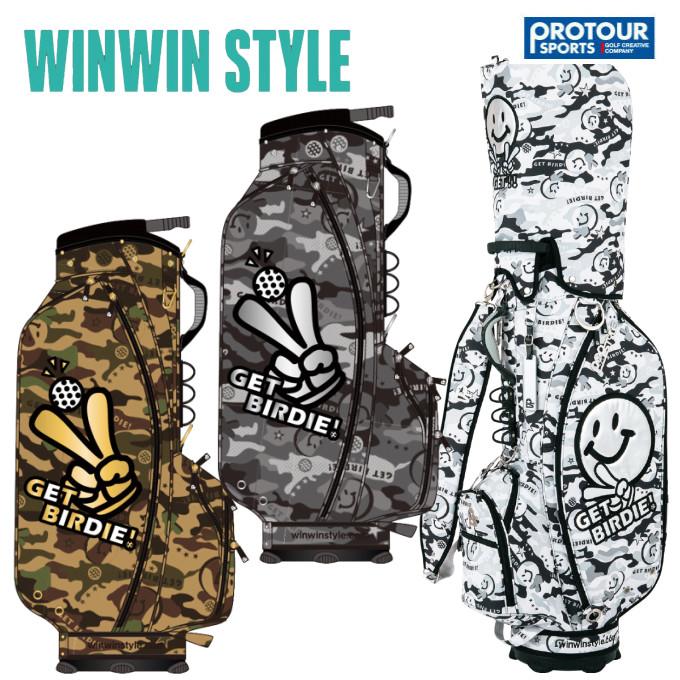 WINWIN STYLE ウィンウィンスタイル ゲットバーディ カモ キャディバッグ CB-643/CB-644/CB-645