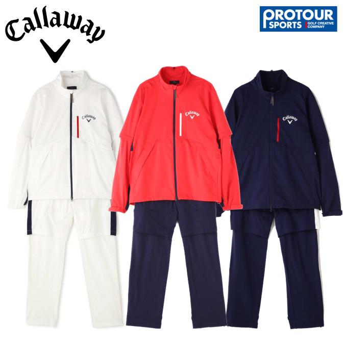 Callaway キャロウェイ セットアップ レインウェア 241-9988500