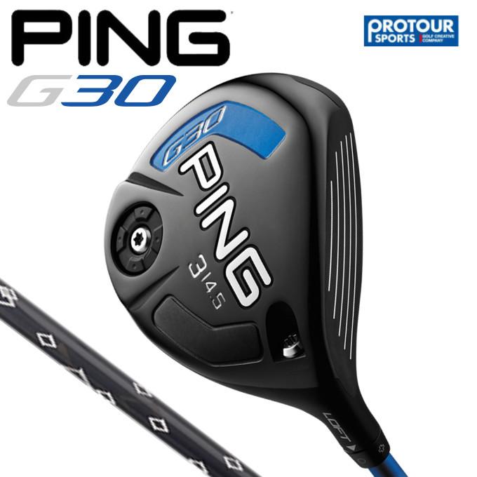 【PING G30】ピン フェアウェイウッド 3W 5W 7W 硬さ/R2 シャフト/LT 50F 日本仕様