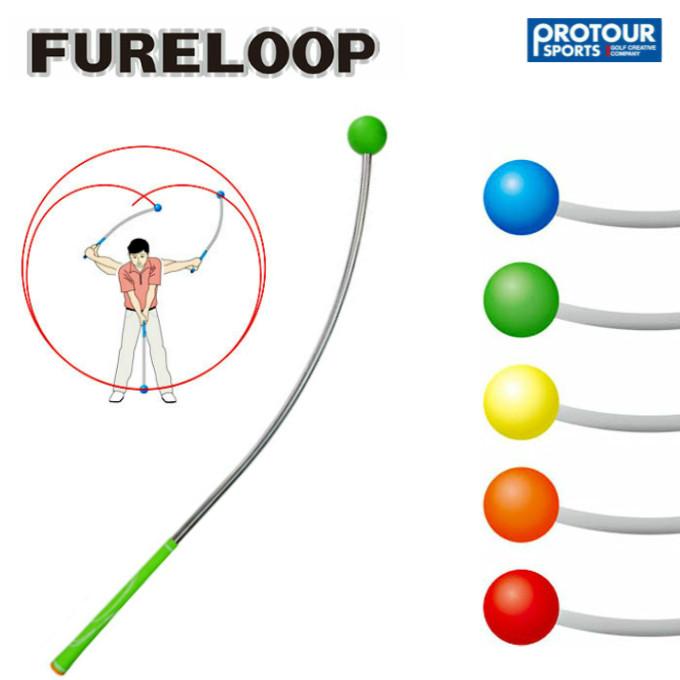 【ゴルフ スイング 練習器具】FURELOOP フレループ