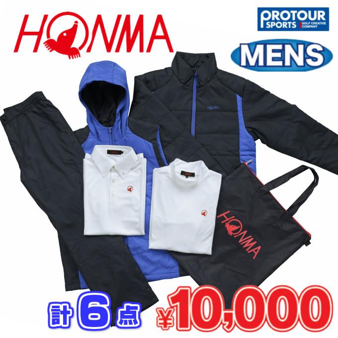 HONMA ホンマ ゴルフ メンズウェアー 福袋(2020)