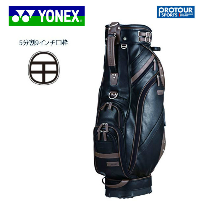 YONEX ヨネックス キャディバッグ CB-6903