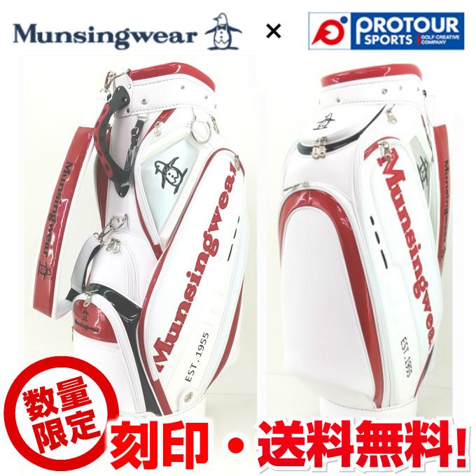 【Munsingwear 限定200本 刻印無料】マンシングウェア キャディバッグ MQBPJJ03PR