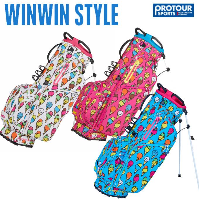 WINWIN STYLE ウィンウィンスタイル アイスクリーム スタンド キャディバッグ CB-946/CB-947/CB-948