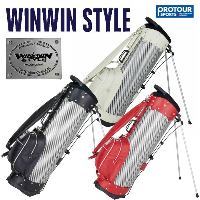 WINWIN STYLE ウィンウィンスタイル パンチング アルミニウム/グランパス キャディバッグ CBA-010/CBA-011/CBA-012