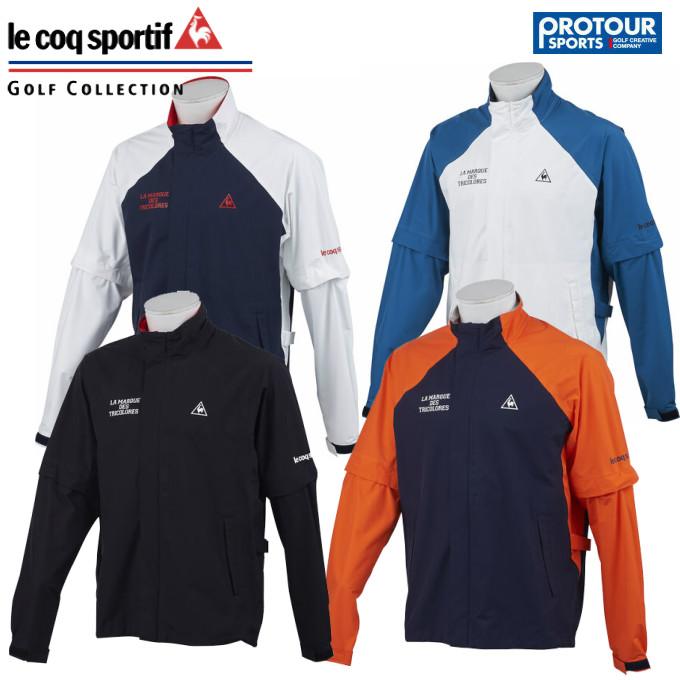 Le Coq sportif ルコック 2WAY レインウェア QGMNJH00W