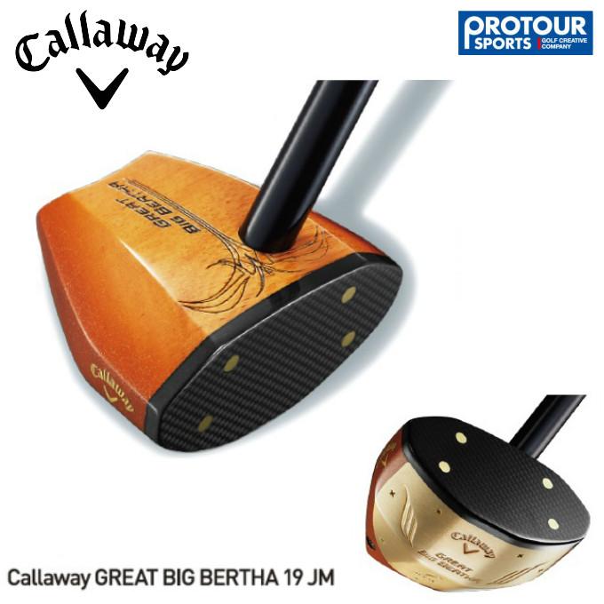 Callaway GREAT BIG BERTHA キャロウェイ パークゴルフクラブ ビッグバーサ (73090083)