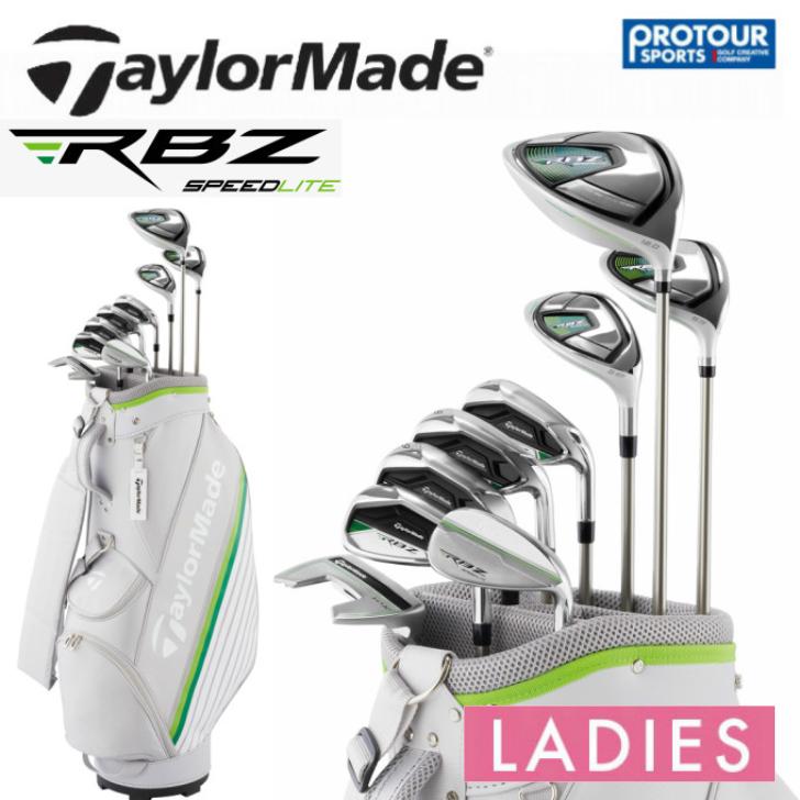 【再入荷待ち キャディバッグ+クラブ9本セット L/カーボン】 TaylorMade Golf テーラーメイド RBZ スピードライト クラブセット(レディース)