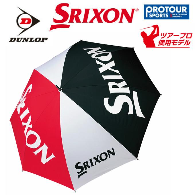 期間限定で特別価格 ツアープロ使用モデル 雨晴兼用 高品質 UVカット率99%以上 DUNLOP SRIXON GGP-S006 スリクソン ダンロップ 傘 アンブレラ
