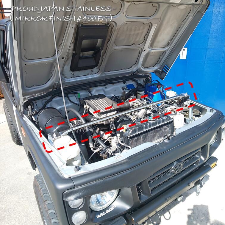 【送料無料・即日発送】JA12 JA22 ジムニー ステンレス製 エンジンルーム補強バー 補強 強化 クロカン 本格 タワーバー