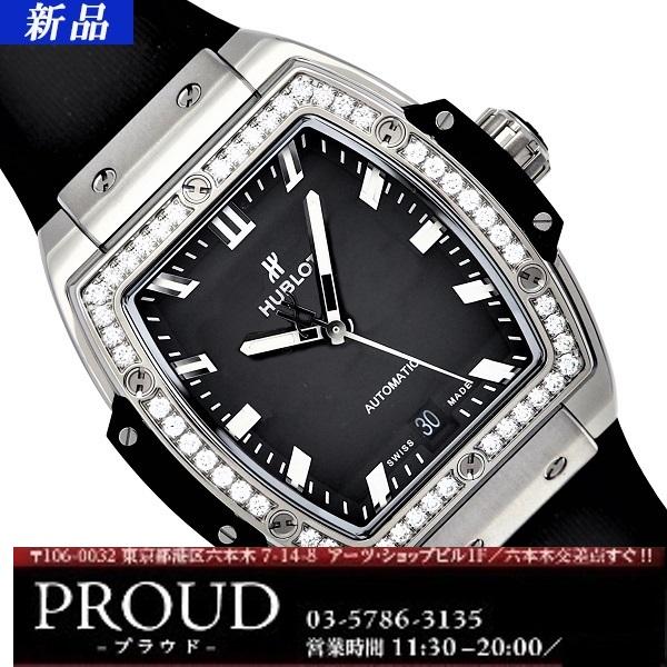 【新品】HUBLOT(ウブロ) スピリット オブ ビッグバン チタニウム ダイヤモンド 665.NX.1170.RX.1204【送料、代引き手数料無料】