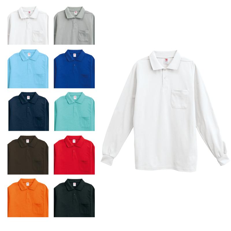 3Dカッティングを採用したソフトな綿混ポロ TS DESIGN 在庫限り 藤和 1075 メーカー在庫確認 TSデザイン ポロシャツ 長袖 お取り寄せ品 格安SALEスタート