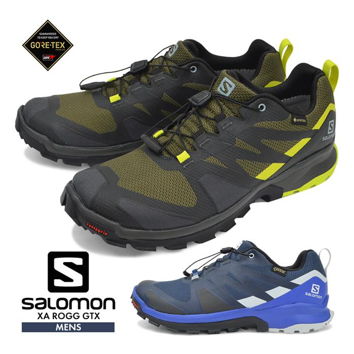 【送料無料】防水機能搭載のアウトドアシューズSALOMON XA ROGG GTX サロモン メンズ 登山靴 スニーカー トレッキング ゴアテックス ランニング