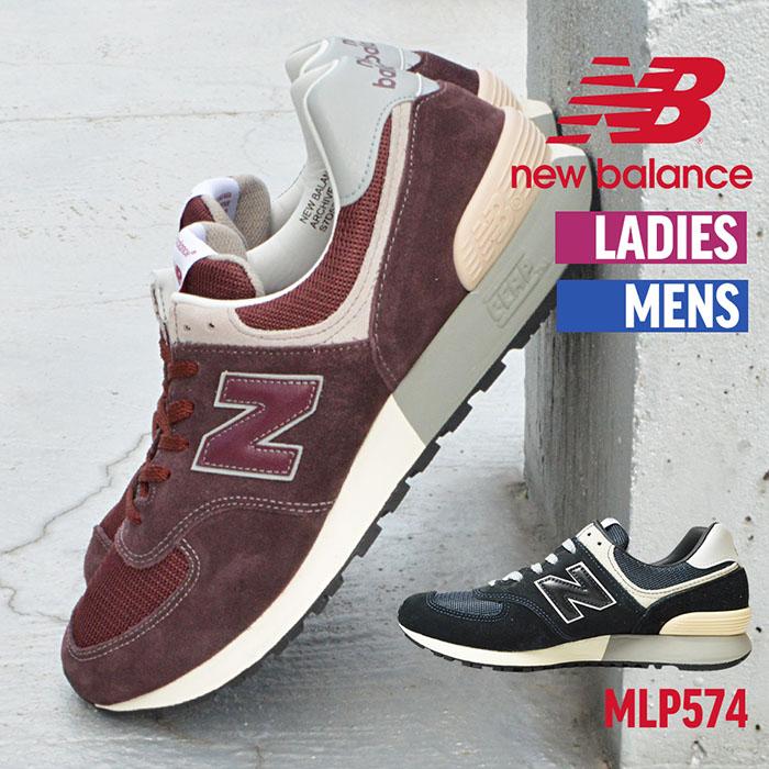 fa4329914cd49 楽天市場】NEW BALANCE MLP574 Lost Proto ニューバランス メンズ ...