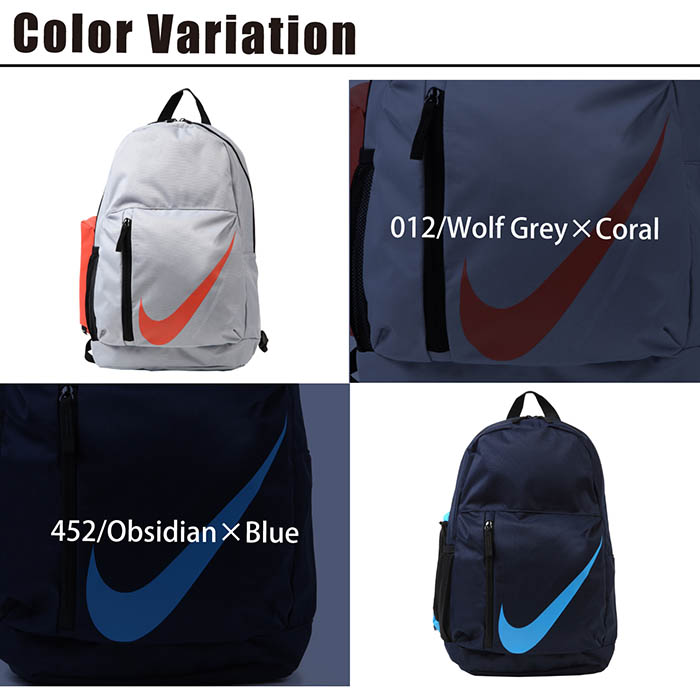 bd1b8fee0e5b05 ... NIKE Y ELEMENTAL BACKPACK BA5405 / Nike Jr. elemene Tal backpack  rucksack ...