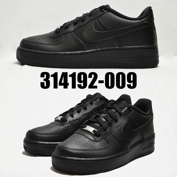 ナイキエアフォース1NIKEAIRFORCE1GSナイキスニーカージュニア(レディース)白黒ホワイトブラック靴シューズ314192-117