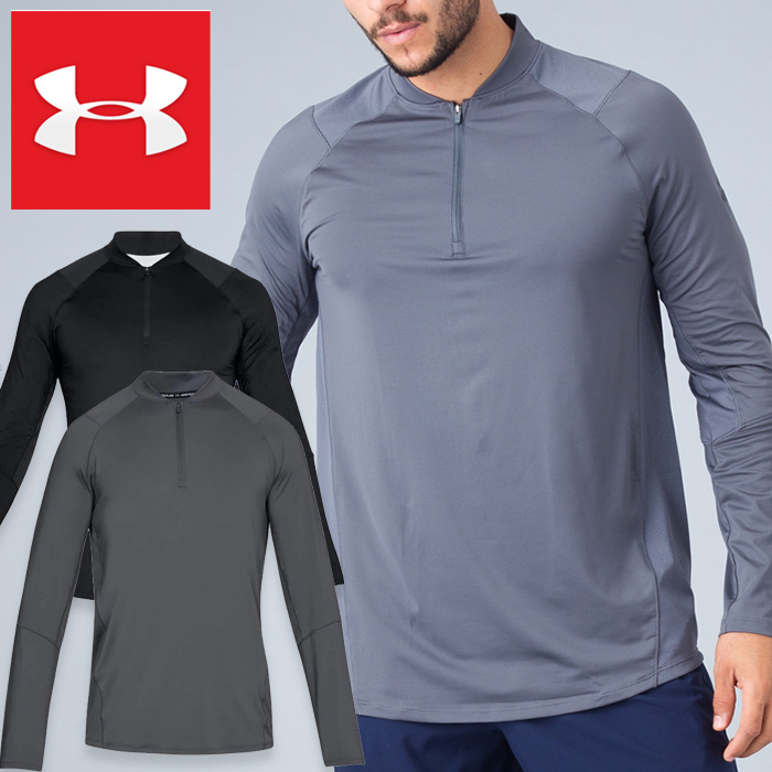 elegant appearance strong packing drop shipping UNDER ARMOUR MK1 1/4 ZIP 1306430 under Armour zip long sleeves T-shirt  men's-wear *