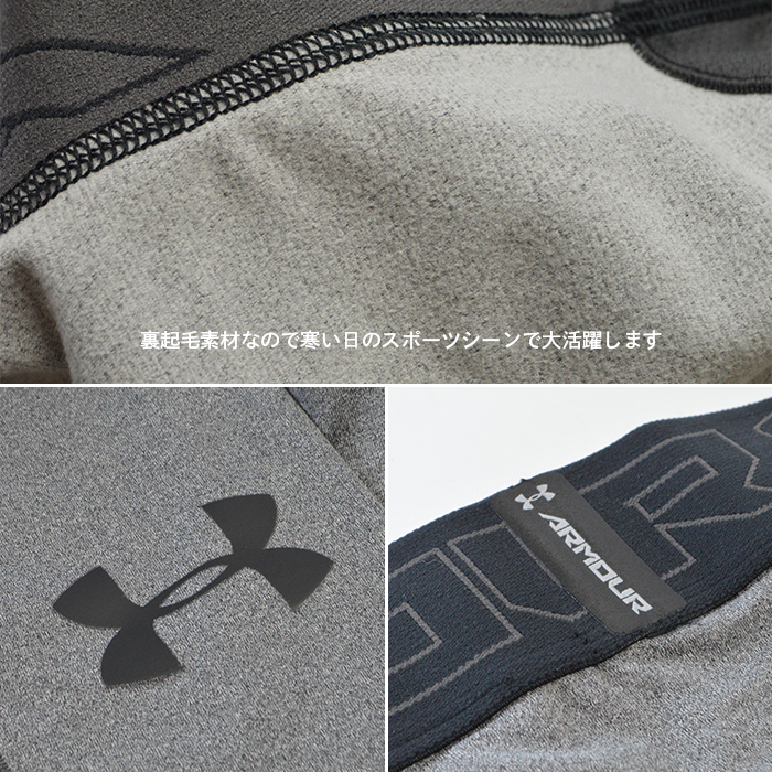 50-70%off hot-selling genuine hot-selling latest UNDER ARMOUR CG LEGGING 1320812 under Armour leggings spats tights  men's-wear cold gear cold protection *