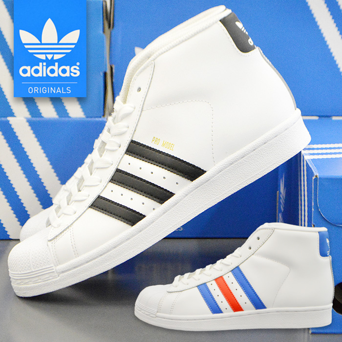 revendeur a2162 bc693 Last special price Adidas pro model men gap Dis sneakers adidas PRO MODEL  S85896 BB2252