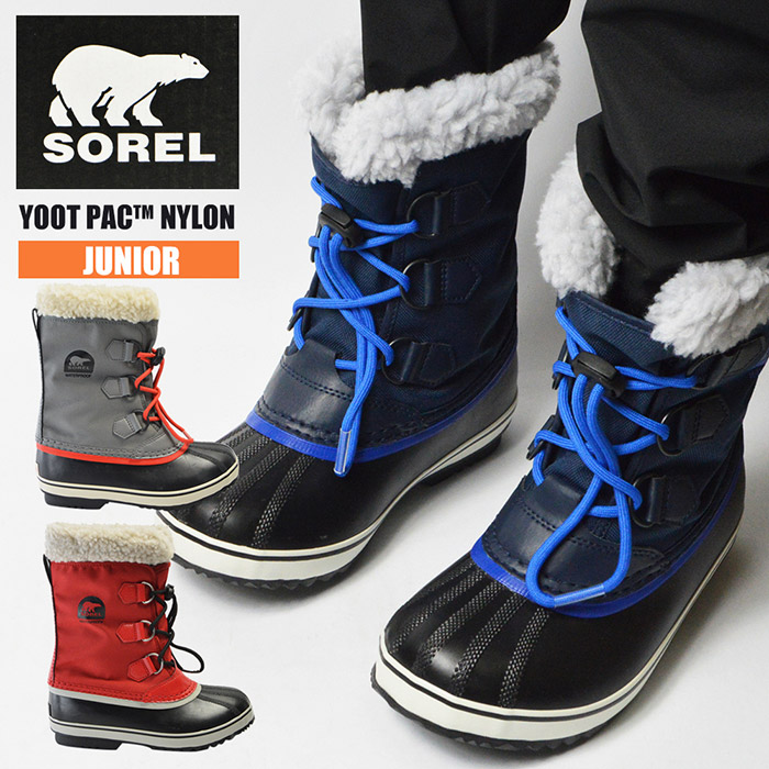 送料無料 SOREL YOOT PAC NYLON NY1879 ソレル ユートパックナイロン スノーブーツ ウィンターブーツ 防滑 防水 防寒 キッズ 子供 ジュニア 雪 ブーツ