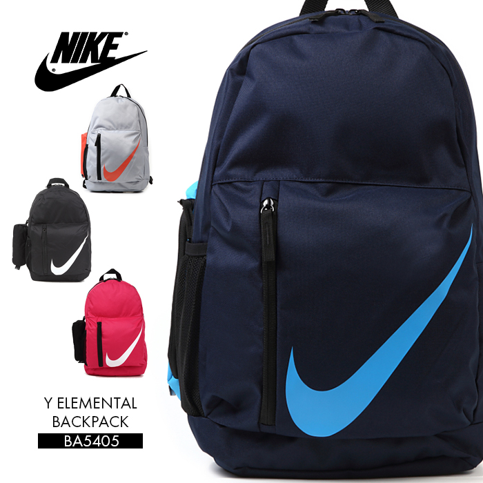 7ad15f21 NIKE Y ELEMENTAL BACKPACK BA5405 / Nike Jr. elemene Tal backpack rucksack  ...