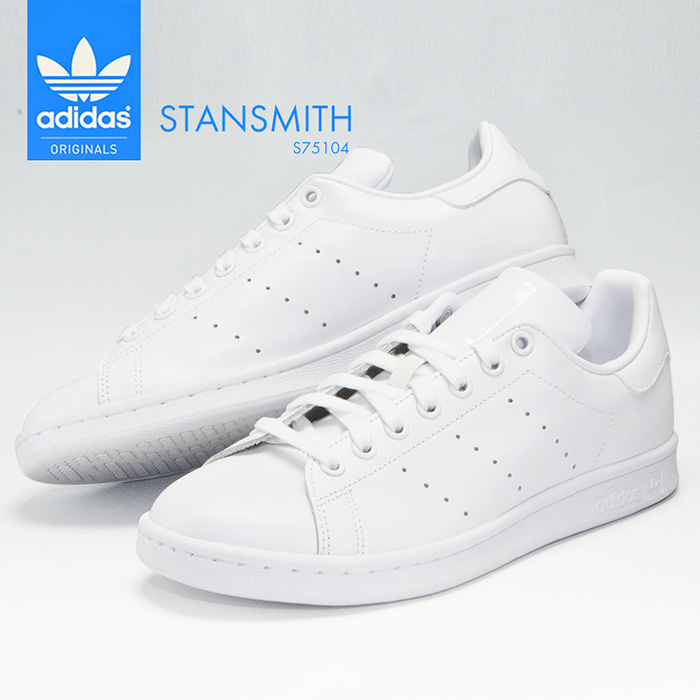 authorized site crazy price new high quality adidas STAN SMITH S75104 Adidas Stan Smith sneakers shoes men gentleman man  Lady's white