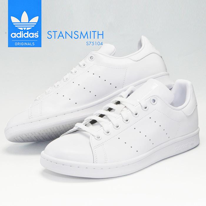 adidas STAN SMITH S75104 アディダス スタンスミス スニーカー 靴 メンズ 紳士 男性 レディース ホワイト