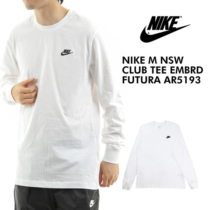 Nike Men's M Nsw Club Tee T Shirt