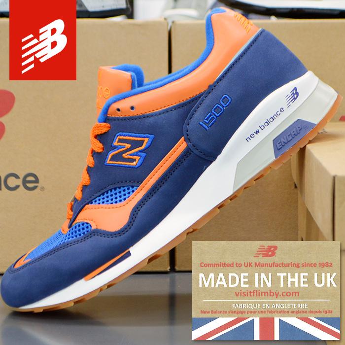 靴 スポーツ シューズ ランニング ウォーキング ニューバランス メンズスニーカー イングランド製 NEW BALANCE M1500NO MADE IN ENGLAND