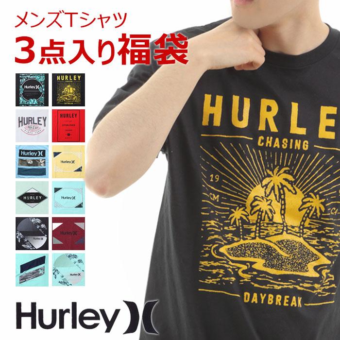 【2020年福袋】福袋 HURLEY ハーレー メンズ Tシャツ3枚セット