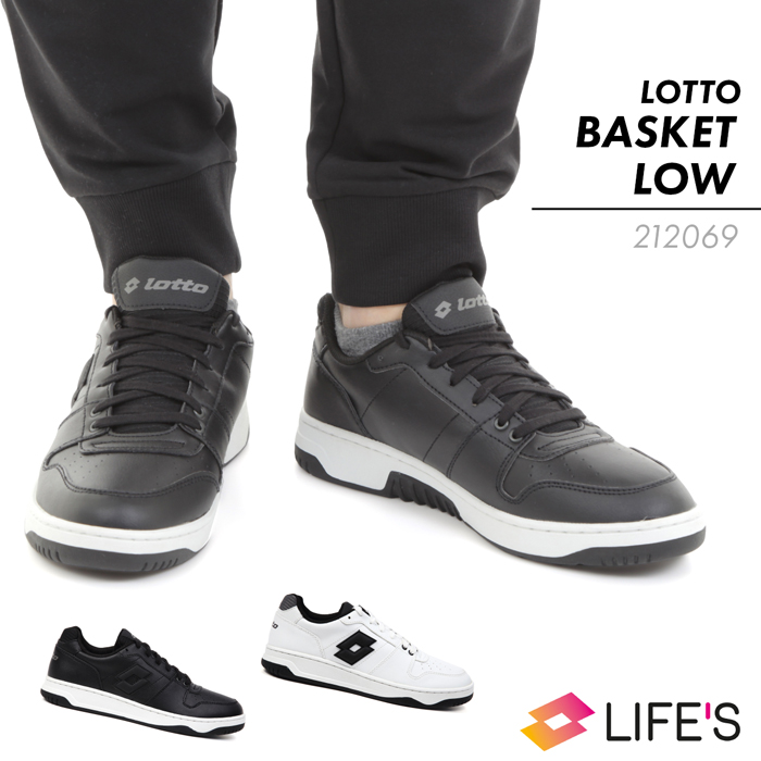 Lotto Basket Low