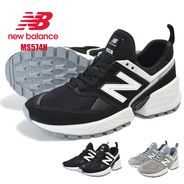 New Balance MS574UTB D Black Grey Red