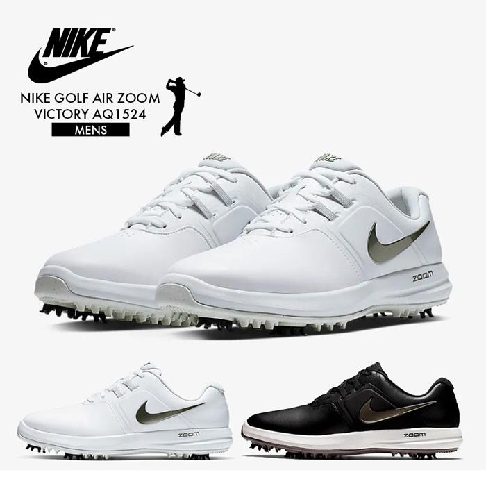 【送料無料】NIKE ナイキ メンズスパイク ゴルフシューズ エアー ズーム ヴィクトリー スポーツ AIR ZOOM VICTORY 紳士 靴 スニーカー ローカット