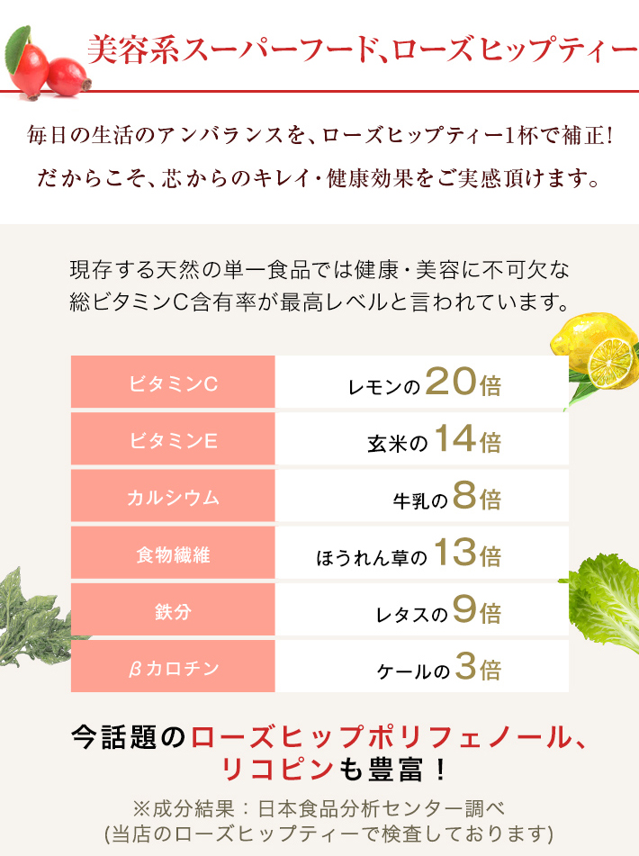 ""\150 per week or more ranked # 1! And it's real! Eat rose hips tea """"delicious taste is different! """"Vitamin C concentration of the best! Wild rose hips tea [fully organic: FINE CUT (fine cut) 500 g""710|951|?|en|2|cda42b30b1adc97e563d87eed9babd07|False|UNLIKELY|0.3056325316429138