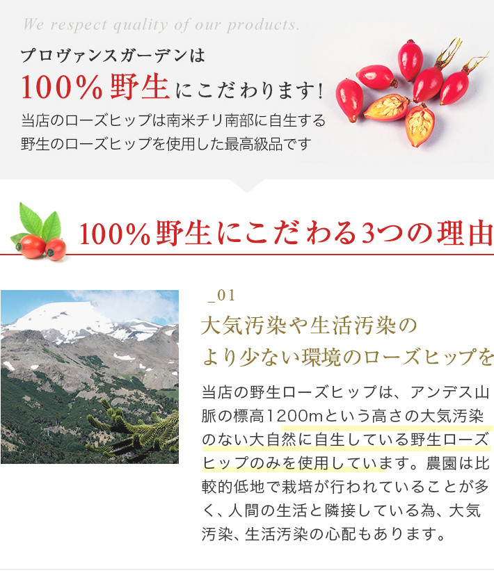 ""\150 per week or more ranked # 1! And it's real! Eat rose hips tea """"delicious taste is different! """"Vitamin C concentration of the best! Wild rose hips tea [fully organic: FINE CUT (fine cut) 500 g""710|821|?|en|2|702fd1050fce70ad70963bd5e76068d4|False|UNLIKELY|0.32200148701667786