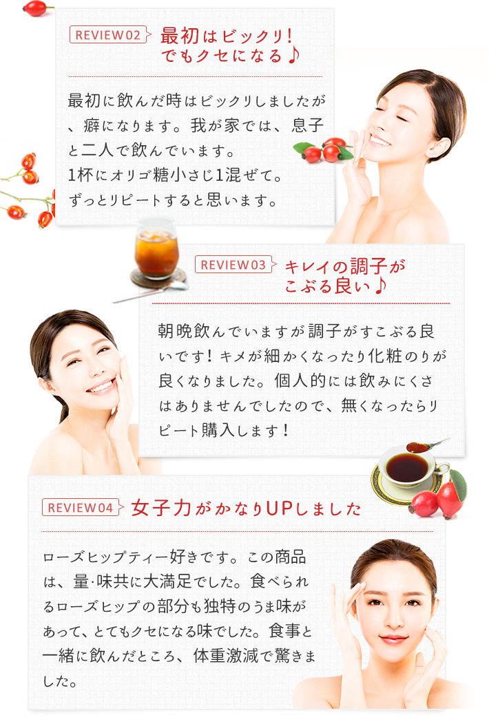 ""\150 per week or more ranked # 1! And it's real! Eat rose hips tea """"delicious taste is different! """"Vitamin C concentration of the best! Wild rose hips tea [fully organic: FINE CUT (fine cut) 500 g""710|1042|?|en|2|2f284b3af4c55c2408e94345608da2bd|False|UNLIKELY|0.3043941557407379