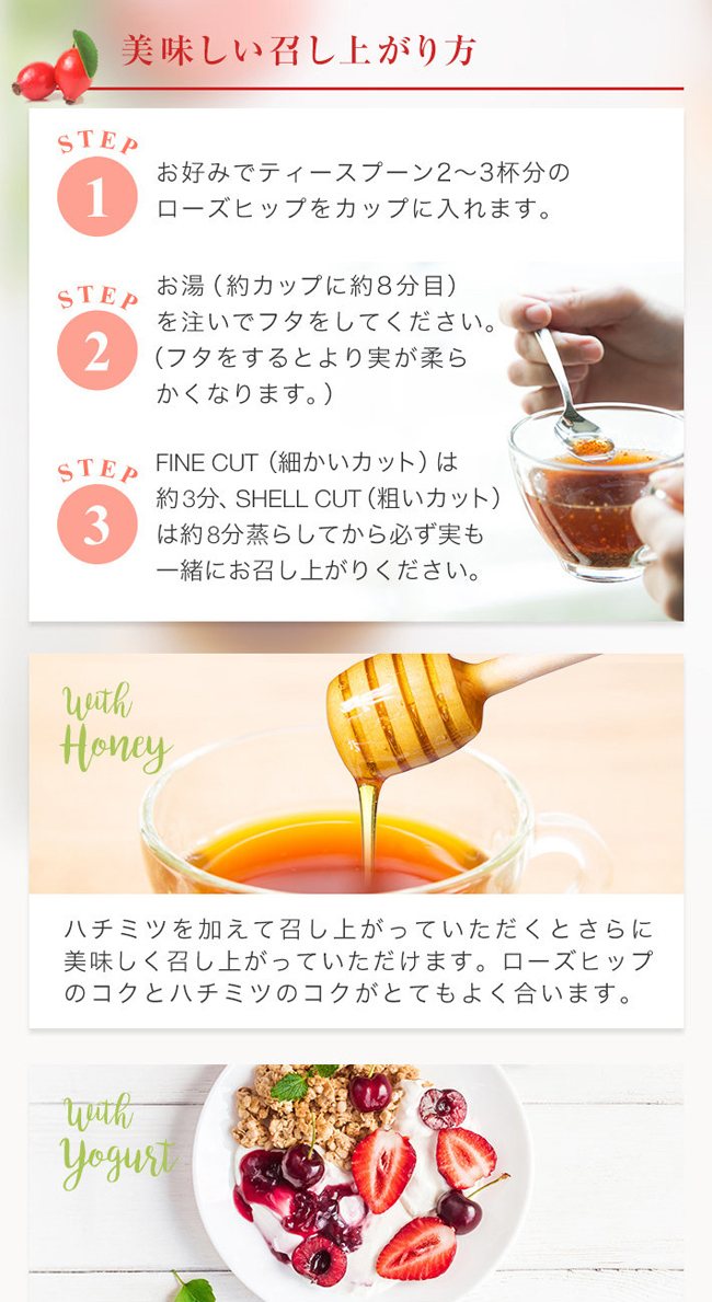 ""\150 per week or more ranked # 1! And it's real! Eat rose hips tea """"delicious taste is different! """"Vitamin C concentration of the best! Wild rose hips tea [fully organic: FINE CUT (fine cut) 500 g""650|1189|?|en|2|f634ac78886dddb1b53a7e3b42699dae|False|UNLIKELY|0.2847028970718384