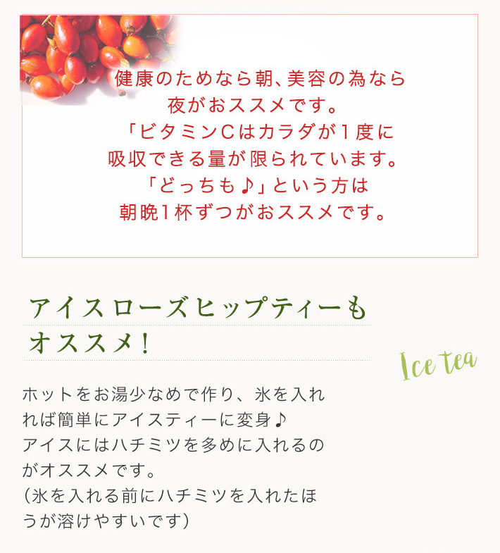 ""\150 per week or more ranked # 1! And it's real! Eat rose hips tea """"delicious taste is different! """"Vitamin C concentration of the best! Wild rose hips tea [fully organic: FINE CUT (fine cut) 500 g""710|785|?|en|2|0adda4c2c0038e16ac35a37a173f1bdc|False|UNLIKELY|0.3047684133052826
