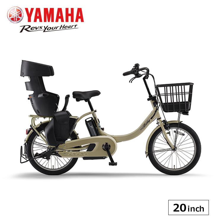 電動自転車 パス バビー アン ヤマハ 20インチ チャイルドシート 2020 pa20bxlr