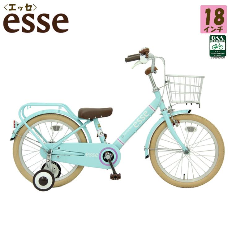 クリスマス早期予約受付中!!アウトレット 幼児自転車 エッセ 18インチ 変速なし 補助輪付き 女の子 男の子 限定 アウトレット