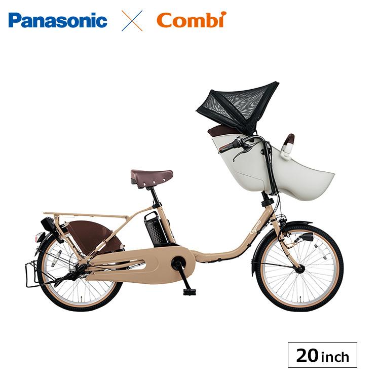 電動自転車 ギュットクル-ムEX パナソニック 20インチ チャイルドシート 2020 elfe032