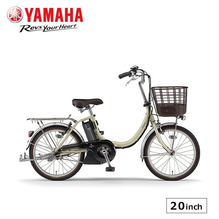 電動自転車 パス シオン ユー20型 ヤマハ 20インチ 2020 pa20su