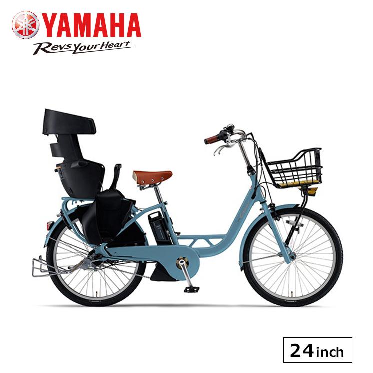 電動自転車 パス クルー ヤマハ 24インチ 2020 pa24c